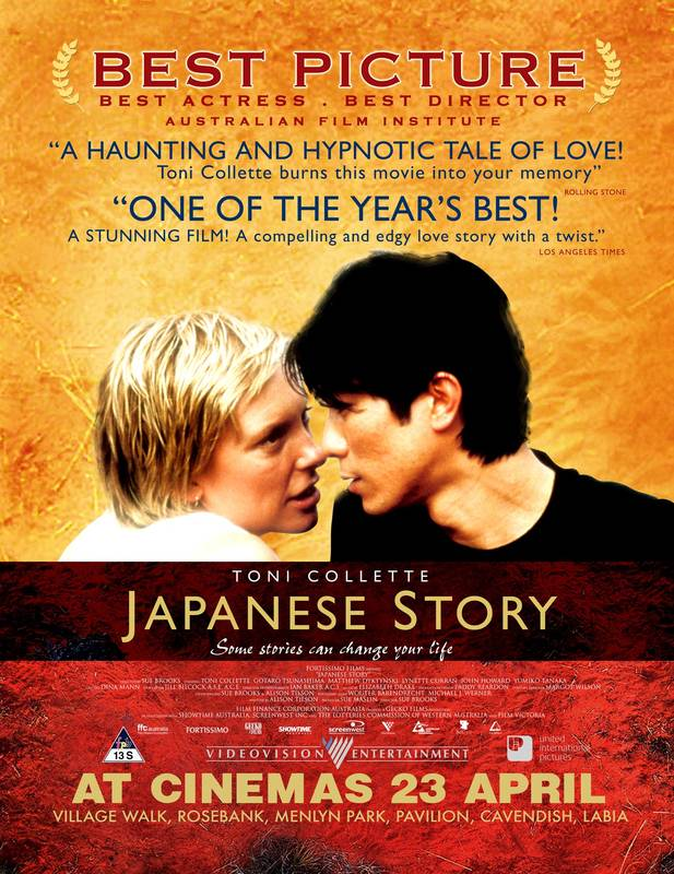 Japanese Story [FRENCH DVDRiP]